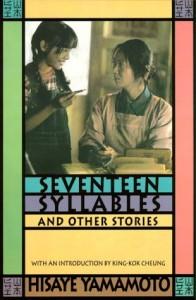 seventeen syllables - hisaye yamamoto