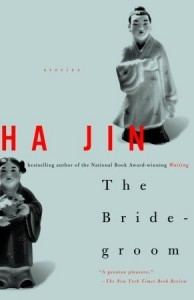 the bridgegroom ha jin